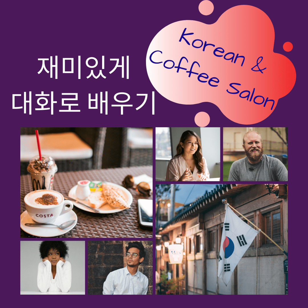 Key Babel Ad for Korean Language Salon. Shows cafe and attractions from South Korea.