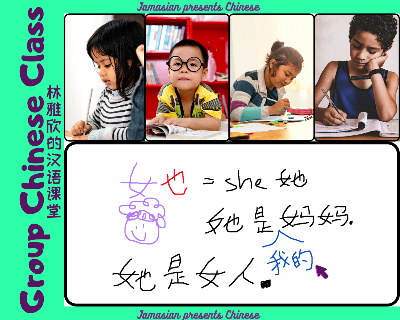Four children studying with white board of Chinese below.Ad for Chinese language class.