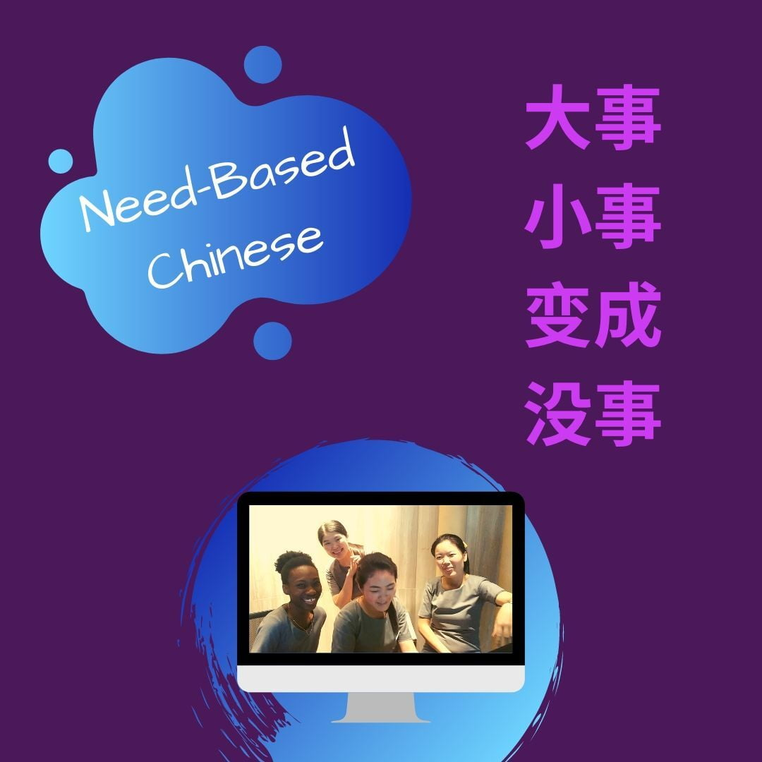 Four female co-workers Ad for Chinese language class.