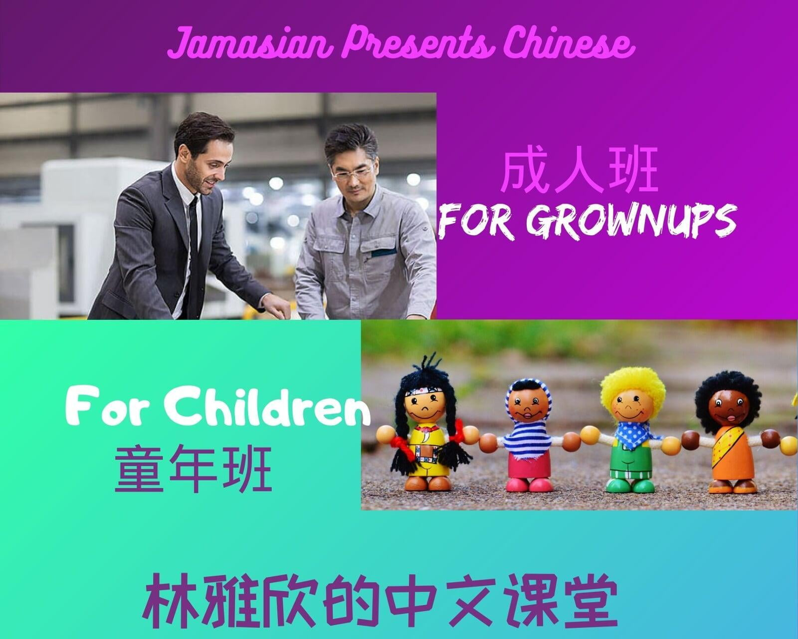 Two adults and diverse dolls symbolizing Chinese language benefits